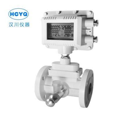 HC-LWQ系列智能气体涡轮流量计