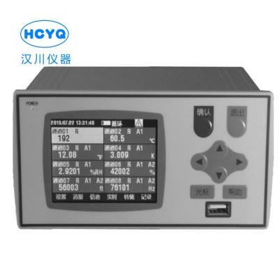 XSR40系列无纸记录仪