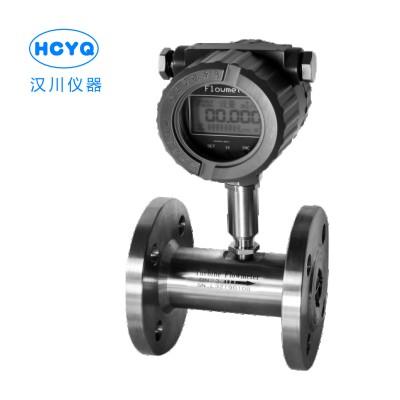 HCGY系列智能液体涡轮流量计