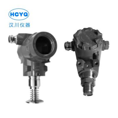 HCL9卫生防护型压力变送器